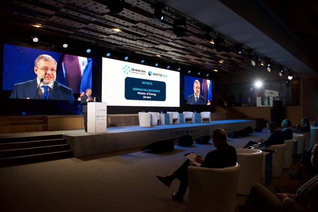 Герман Галущенко: Наша основна мета - забезпечити власним видобутком внутрішні потреби в газ
